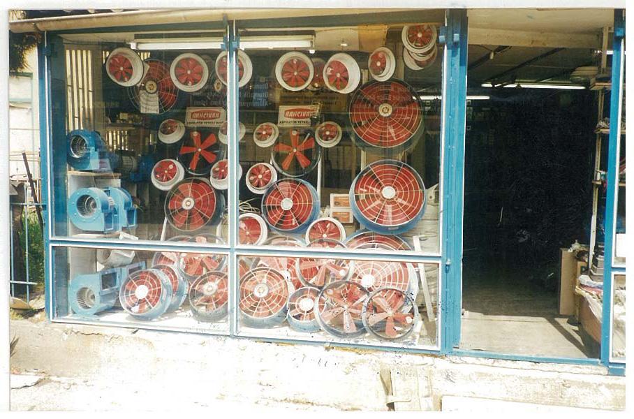 первый магазин BAHCIVAN