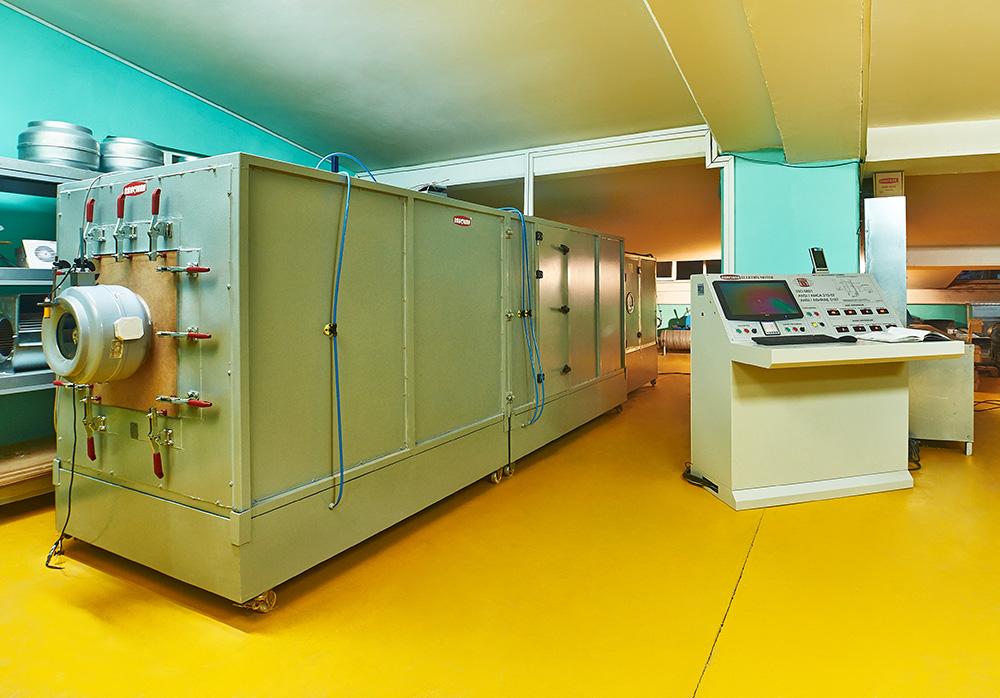 лаборатории бахчиван