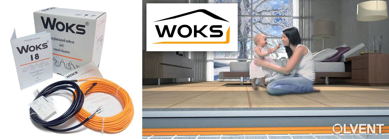 купить теплый пол Woks