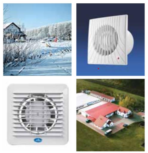 вытяжные вентиляторы авента