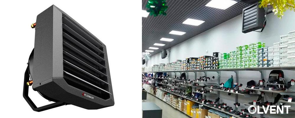 тепловентилятор для магазинов