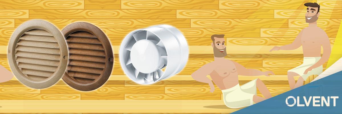 воздухообмен в бане или сауне